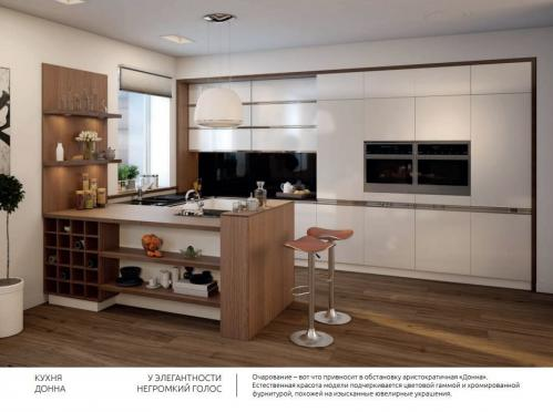Кухня ALVIC 12