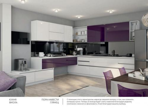 Кухня ALVIC 15
