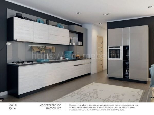 Кухня AL 03