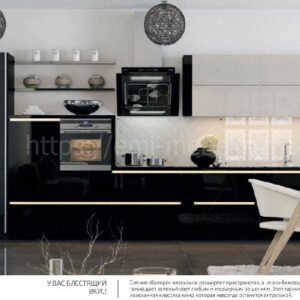 Кухня AL 07