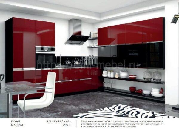 Кухня AL 10