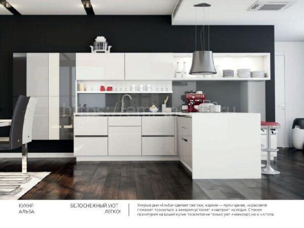Кухня AL 13