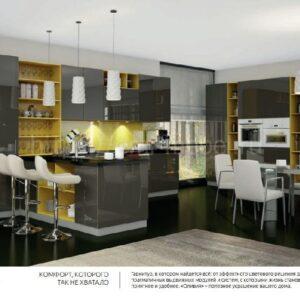 Кухня AL 14