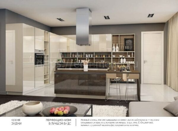 Кухня AL 15