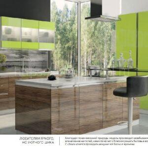 Кухня AL 16