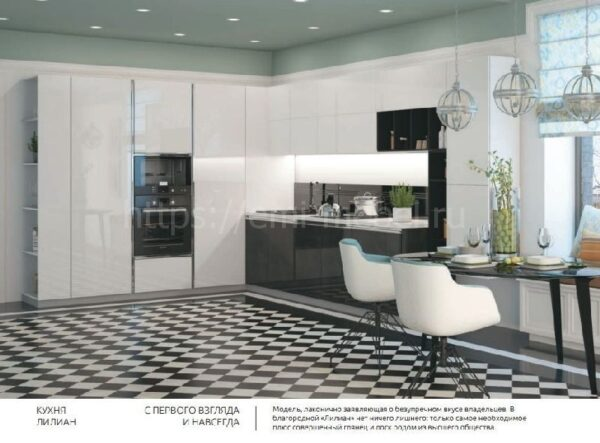 Кухня AL 18