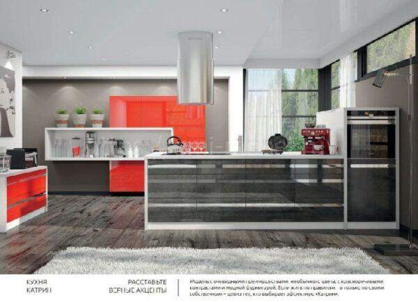 Кухня AL 19