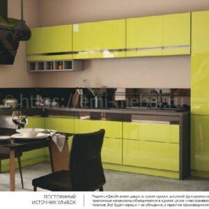 Кухня AL 21