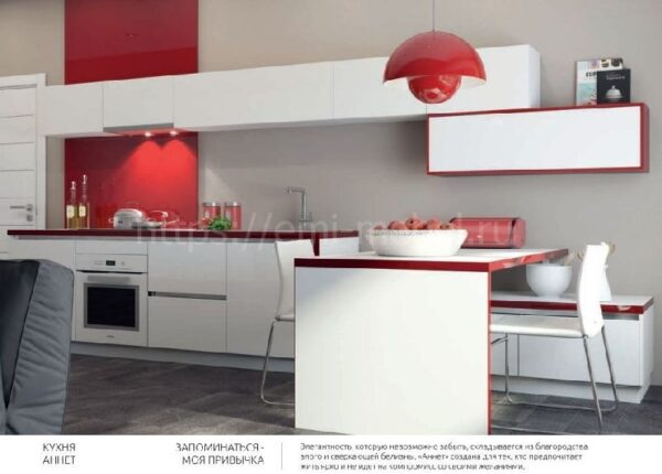 Кухня AL 27