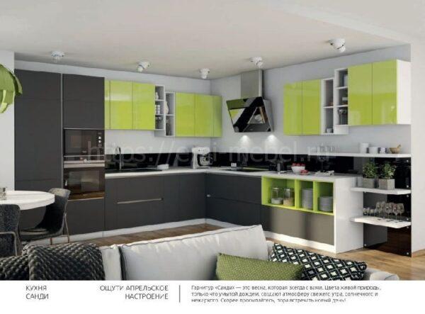 Кухня AL 28